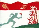 Manifesto Corsa dei Fuochi